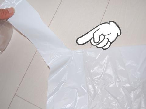 ビニール袋を開けやすくする裏技
