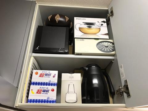 モノと収納の見直しキッチン吊戸棚