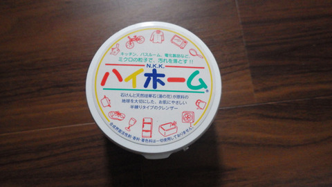 RIMG4365