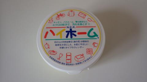 RIMG2844