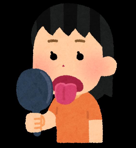 biyou_kagami_shita_check_woman