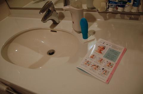 電動シリコン洗顔ブラシ