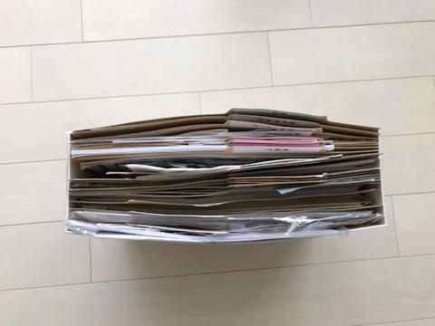 書類整理で取説の見直し