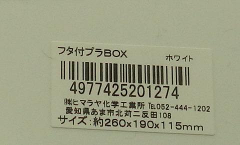 RI1MG18508