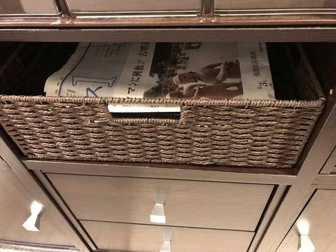 ニトリのレターケース収納