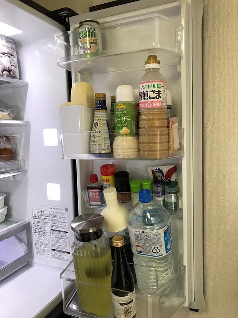 冷蔵庫掃除をすると何か届く