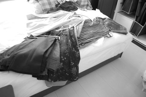 衣類の全部出し