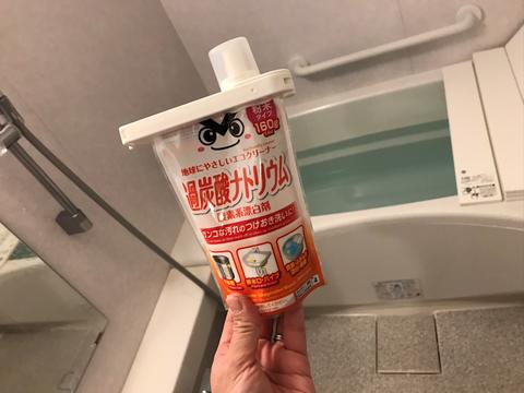 過炭酸ナトリウム(酸素系漂白剤)で簡単お風呂漂白