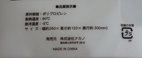 RIMG0545