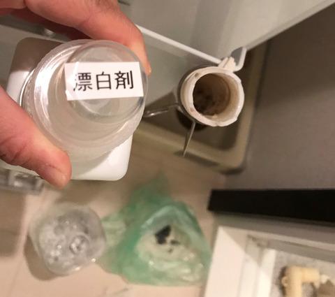 洗濯機の排水口掃除とハイホーム