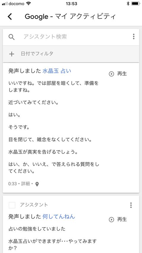 IMG_5248