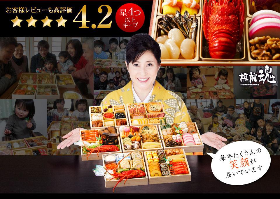 岡江久美子8 [転載禁止]©bbspink.comYouTube動画>5本 ->画像>371枚