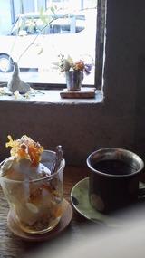甘夏マーマレードとクリームチーズのパフェ