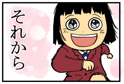 花晴れ5-21