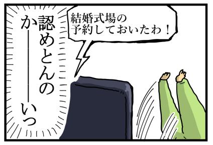 花晴れ5-2