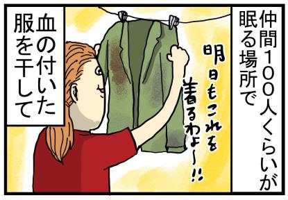 ジュラパきらいシリーズ17
