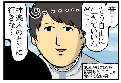 花晴れ5-11