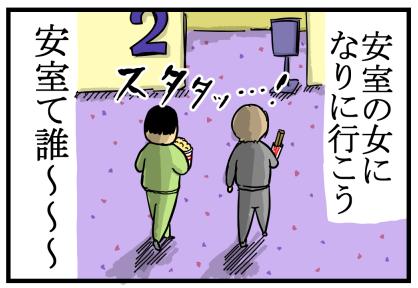 映画感想「コナンぜろしこ」25
