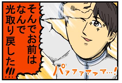 花晴れ5-16