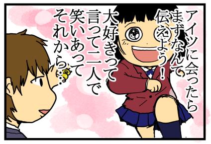 花晴れ5-17