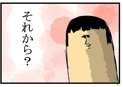 花晴れ24
