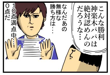 花晴れ5-7