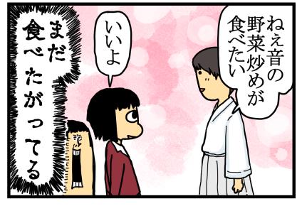 花晴れ5-9