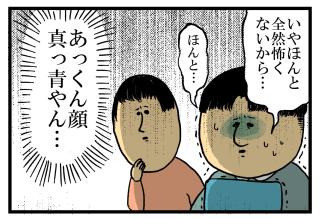 01b2bbf2