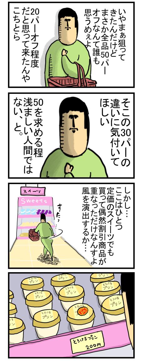 新199-2