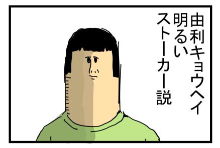 はじこい3-15