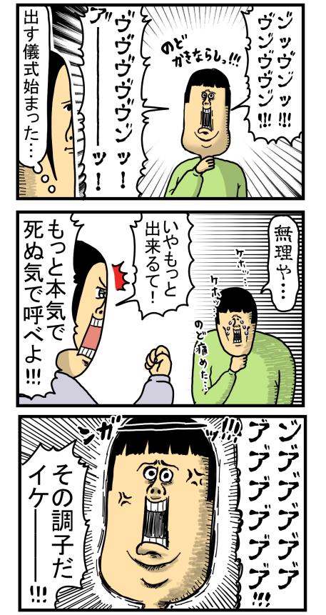 新236-2