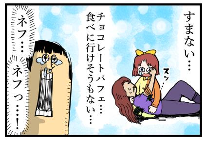 セーラームーンアニメ19