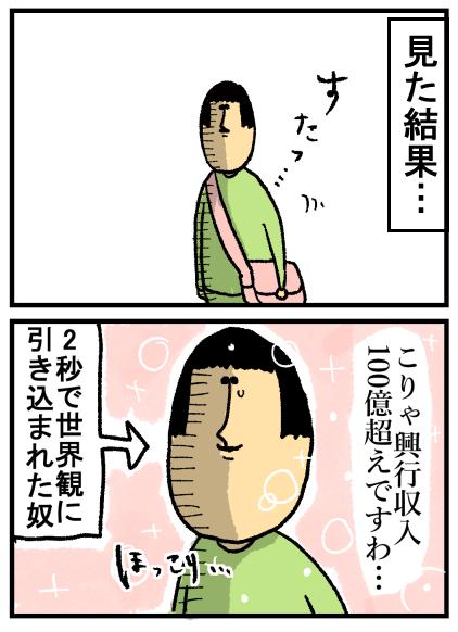 456-4