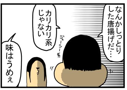 大須1-9