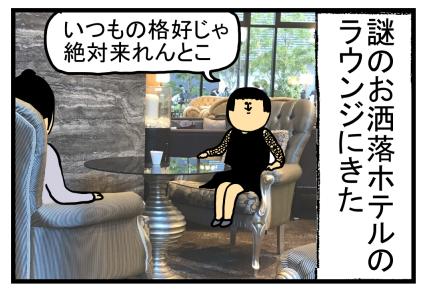 服レンタル1-15