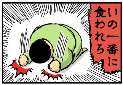 ジュラパきらいシリーズ21