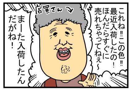 大須1-46