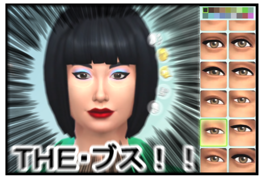 SIMSレポ-9