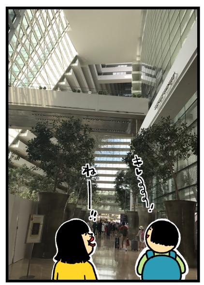 シンガポール2日目55