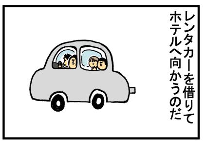 北海道1-2