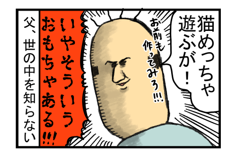 20190705-3