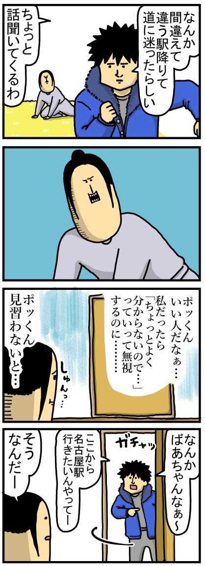 421-1
