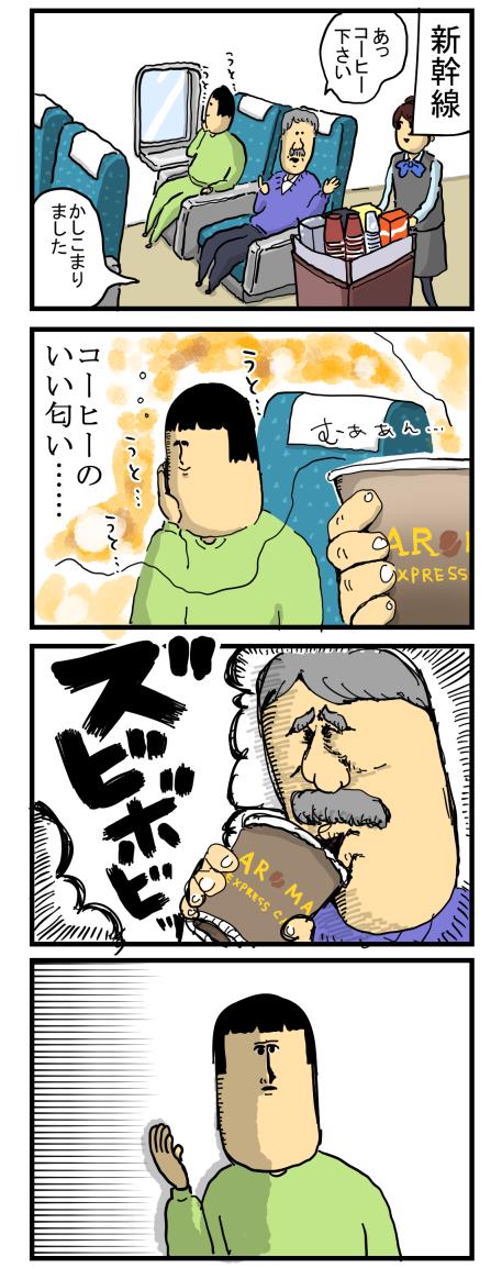 新194-1