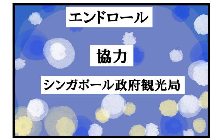 コナン紺青の拳29
