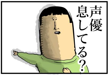 ときメモ1-20