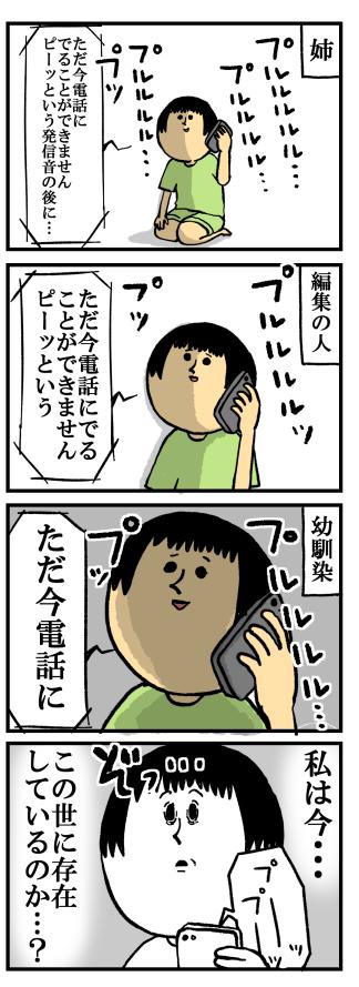 814-1
