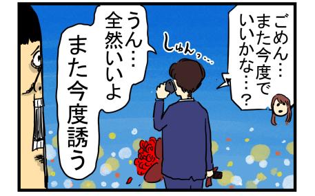 深キョン1-14