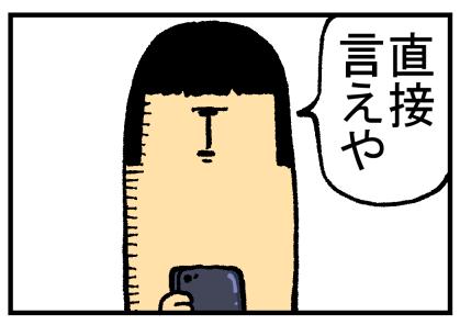 相談室1-(1)