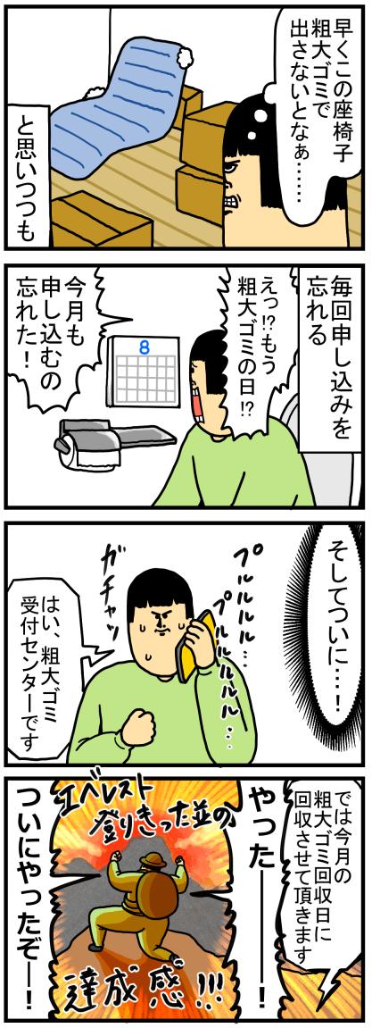 20201031-1