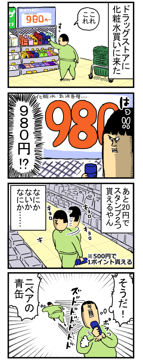新184-1